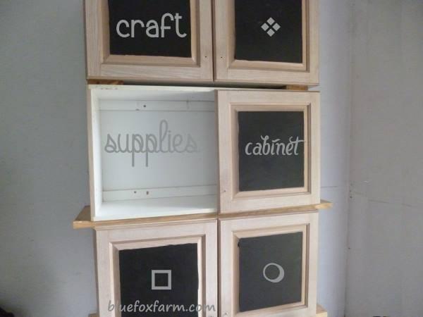 Craft Supplies Cabinet